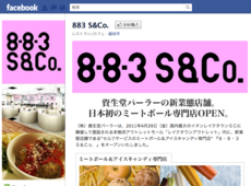 883 S&Co.| facebookpage