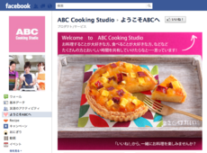 ABC Cooking Studio| facebookpage