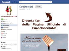 Eurochocolate| facebookpage