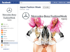 Japan Fashion Week | Facebookページ