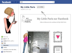 My Little Paris| facebookpage
