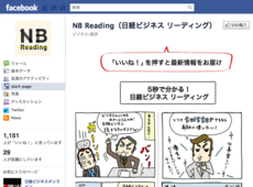 NB Reading| facebookpage