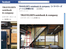 TRAVELER'S notebook & company| facebookpage