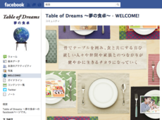 Table of Dreams ~夢の食卓~| facebookpage
