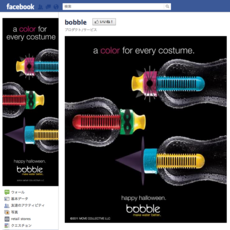 bobble| facebookpage