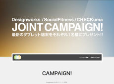 JOINT CAMPAIGN!