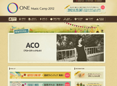ONE Music Camp2012