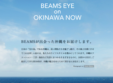 「BEAMS EYE on OKINAWA NOW」