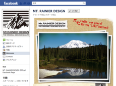 MT. RAINIER DESIGN| facebookpage