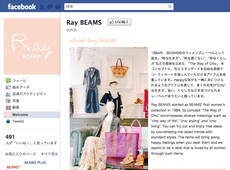 Ray BEAMS| facebookpage