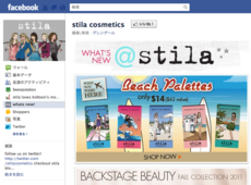 stila cosmetics| facebookpage
